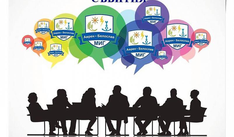 Предстоящи информационни събития на СНЦ