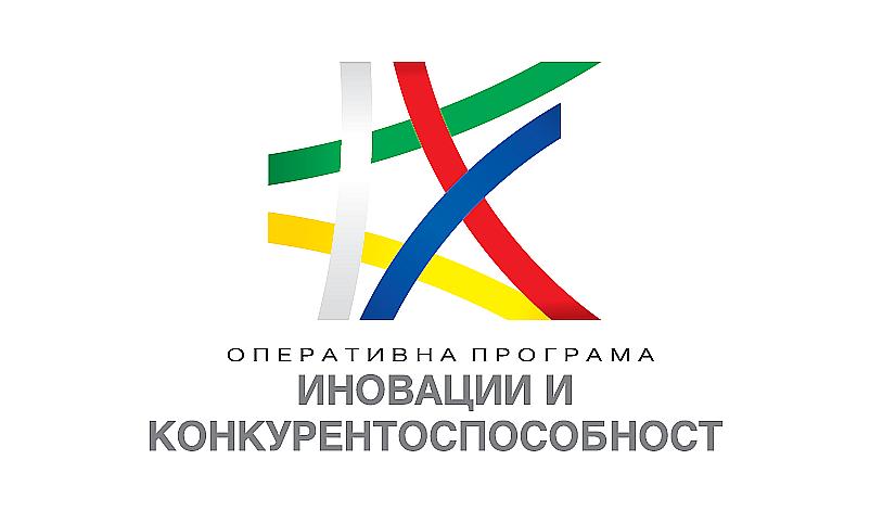 """Покана за публично обсъждане на Условията за кандидатстване  по мярка """"Развитие на управленския капа"""