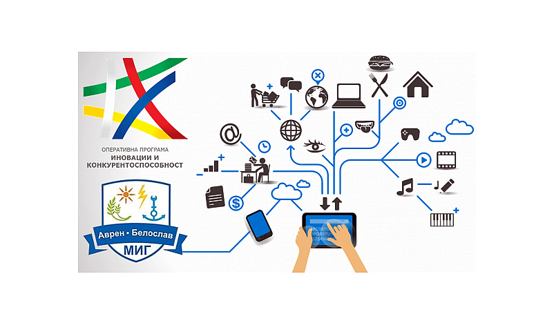 """Публично обсъждане на процедура по мярка  """"Развитие на управленския капацитет и растеж на МСП"""