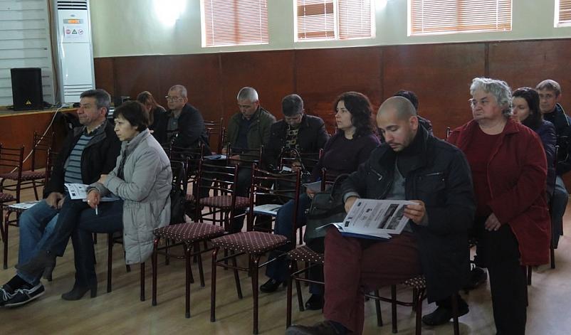 Първи информационен семинар