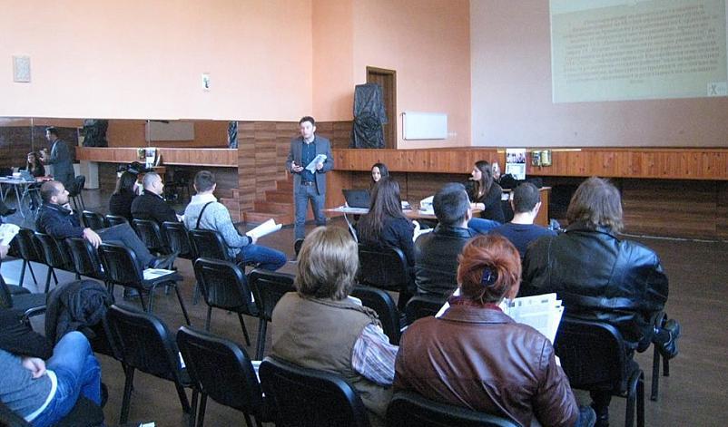Втора информационна конференция