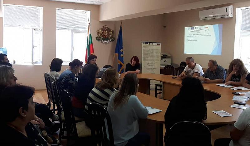 Информационни среща за представяне на ИГРГ